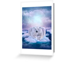 Power Is No Blessing In Itself (Be COOL - Protect the Planet)  Greeting Card