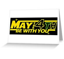 MAY THE 4TH BE WITH YOU Funny Geek Nerd Greeting Card