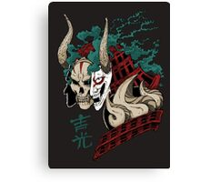 吉光 Yoshimitsu, Leader Of The Honorable Manji Clan Canvas Print