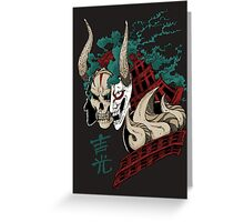 吉光 Yoshimitsu, Leader Of The Honorable Manji Clan Greeting Card