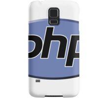 PHP Samsung Galaxy Case/Skin