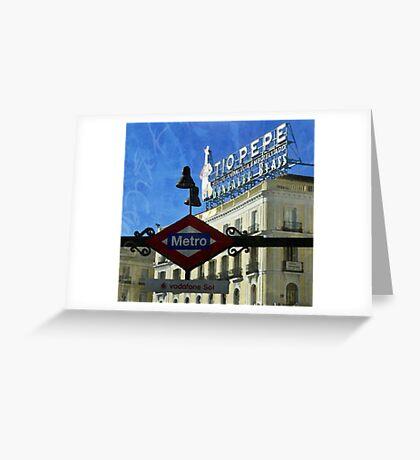 Puerta del Sol Greeting Card