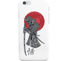 Old Samurai iPhone Case/Skin