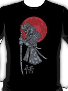Old Samurai T-Shirt