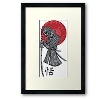 Old Samurai Framed Print