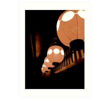shinsaibashi lanterns Art Print