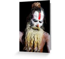 SADHU - KATHMANDU Greeting Card