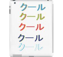 Cool Japanese type iPad Case/Skin
