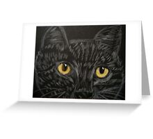 EYES OF THE CAT - COLORED PENCIL AND ACRYLIC DRAWING Greeting Card