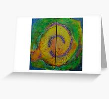 Quasar I & II Greeting Card