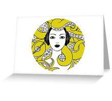 Octopus lemon Greeting Card