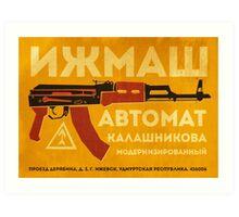 AK-47 (Yellow) Art Print