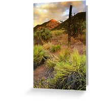 Yet Another Colorful Sky Greeting Card