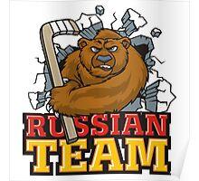 Russian hockey team Poster