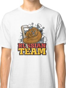 Russian hockey team Classic T-Shirt