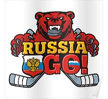 Hockey. Russia Go! Poster