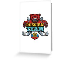 Hockey. Russian team. Russia. Greeting Card