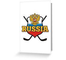 Hockey. Russia. Greeting Card