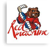 Hockey. Red machine. Russia. Canvas Print
