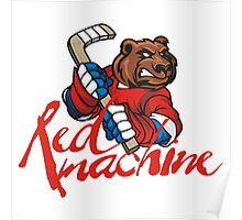 Hockey. Red machine. Russia. Poster