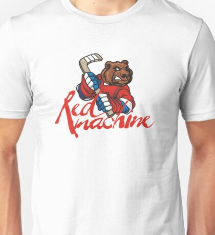 Hockey. Red machine. Russia. Unisex T-Shirt