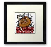 Russian hockey. Framed Print