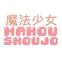 Mahou Shoujo ver.4 by icecreamonster