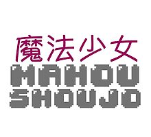 Mahou Shoujo ver.6 by icecreamonster