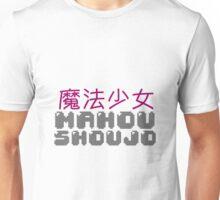 Mahou Shoujo ver.6 Unisex T-Shirt
