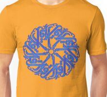 Read... Unisex T-Shirt