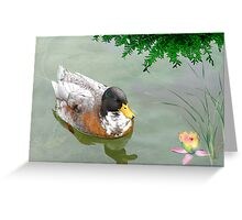 The Peaceful Pond - III Greeting Card