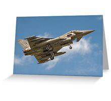 Eurofighter Typhoon FGR.4 ZJ931/DA Greeting Card