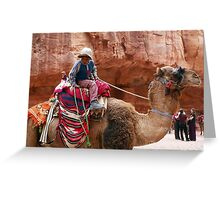 The camel driver from Petra Greeting Card