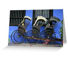 Blue Rickshaw Greeting Card