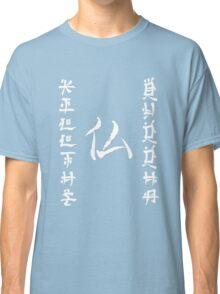 Kill the Buddha Classic T-Shirt