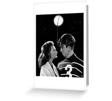 George Lassos the Moon Greeting Card