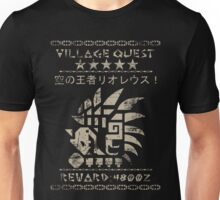 Monster Hunter Required - Rathalos Unisex T-Shirt