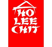 HO LEE CHIT Photographic Print
