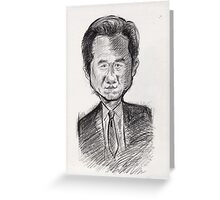 Jackie Chan Caricature Greeting Card