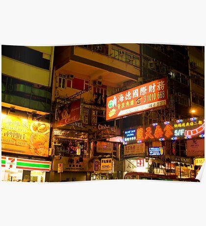 Shops of Hong Kong Poster
