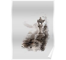 Japanese lantern ink painting, mens gift idea, japan landscape painting Poster
