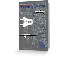 Owners Manual - Earth Directorate Starfighter Greeting Card
