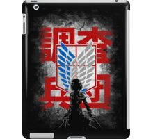 The Last Defender iPad Case/Skin