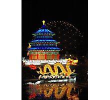 Chinese Lantern Festival Photographic Print