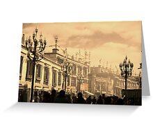 Old Lhasa Greeting Card