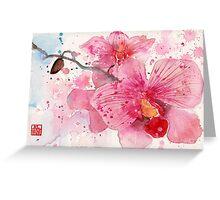 Flower Quartet- Spring Greeting Card