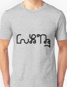 Carti Favi Tarr T-Shirt