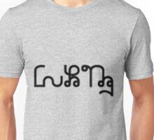 Carti Favi Tarr Unisex T-Shirt