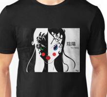 Of Yin and Yang Shirt Unisex T-Shirt