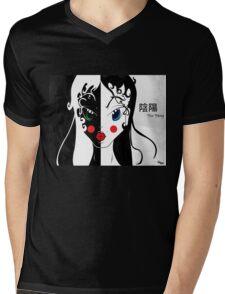 Of Yin and Yang Shirt Mens V-Neck T-Shirt